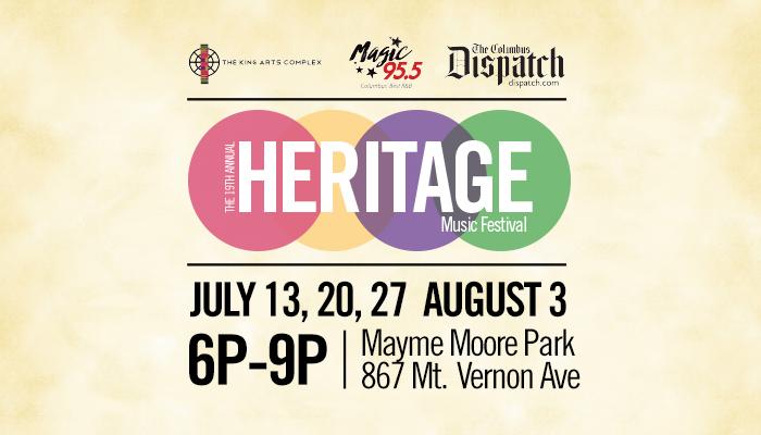 2017 heritage music festival